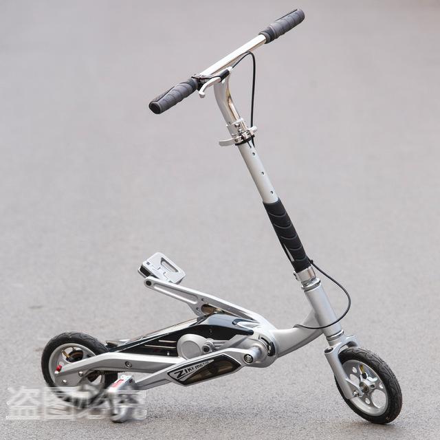 Zike-8-Zoll-Luft-Rad-Pedal-Falten-Roller-Mit-Versteckte-Kette-3-Farbe-Für-Verfügbar.jpg_640x640.jpg